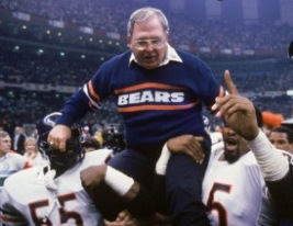 Buddy Ryan was accused of using a racial slur by Dave Duerson (Getty).