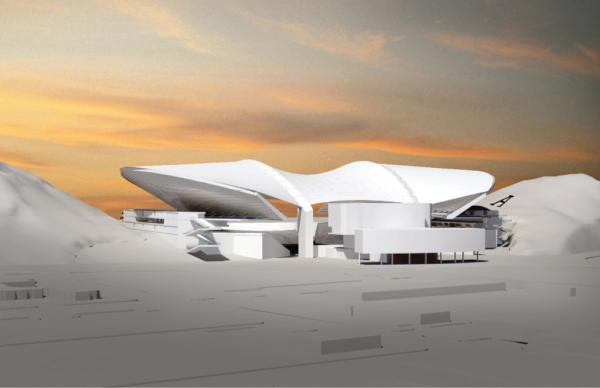 photos arizona state announces stadium renovation. Black Bedroom Furniture Sets. Home Design Ideas
