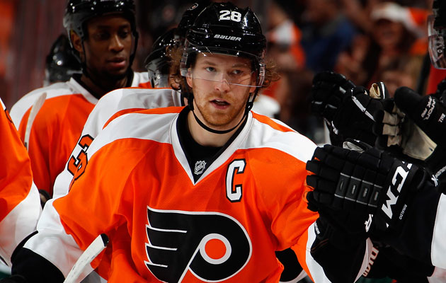 Giroux didn't make the Team Canada cut. (Getty Images)