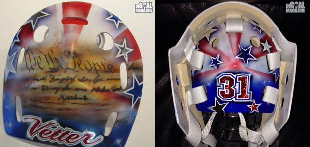 The before (left) and after of Vetter's backplate. (InGoal Mag)