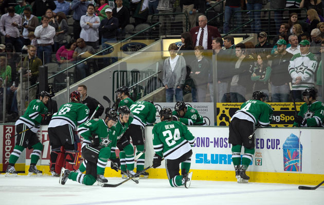 The Stars' game was postponed after the scary incident. (USATSI)