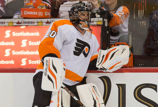 Ilya Bryzgalov is no longer a member of the Philadelphia Flyers. (USATSI)