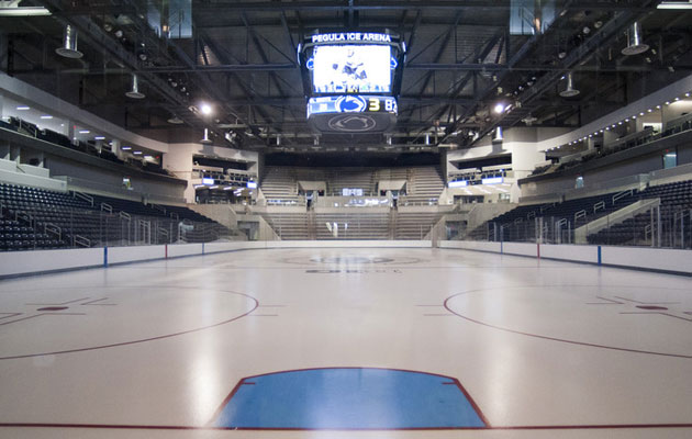 Penn State's new arena will open this season. (PSU.edu)