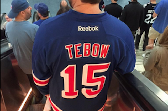 tim tebow baseball jersey