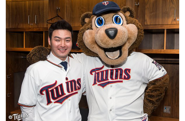 Byung Ho Park and T.C. Bear