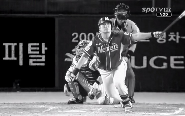Byung Ho Park will be posted for MLB teams next week.