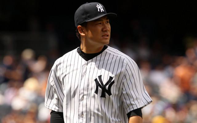 The Yankees will be without their ace for their most important series of 2014 this weekend.