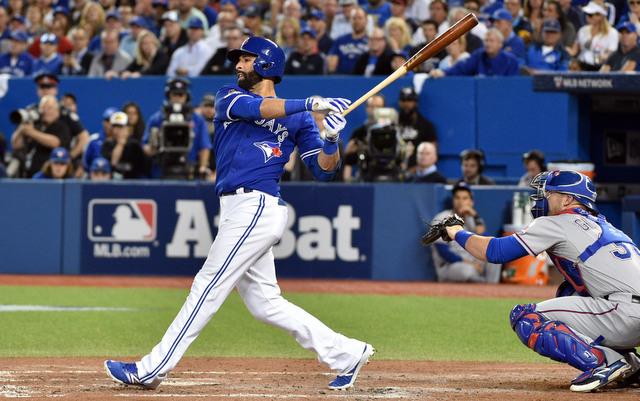 Jose Bautista hit a clutch three-run home run in Game 5.