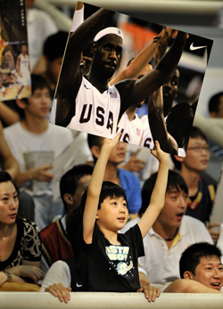 lebron-china