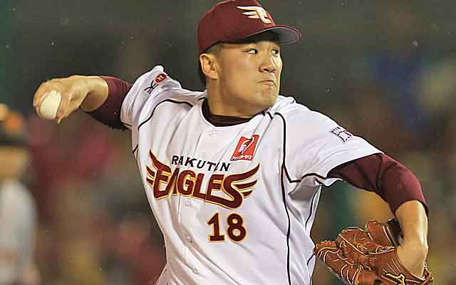Masahiro Tanaka is expected to meet with as many as a dozen MLB teams by Friday.  (USATSI)