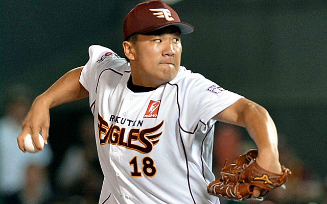 Teams in Chicago, New York and LA are in play for Masahiro Tanaka. (Getty)