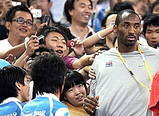 A few NBA players are toying with the idea of playing overseas, including Lakers superstar Kobe Bryant. (AP)
