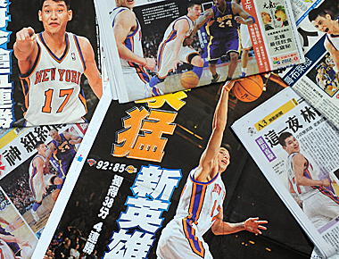 Lin is splashed across the front pages of daily papers in Taipei, the central city of Taiwan. (Getty Images)