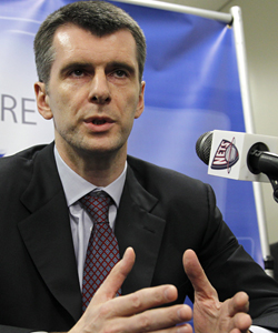 Nets owner Mikhail Prokhorov explains why he put a stop to the Carmelo Anthony trade talks. (AP)